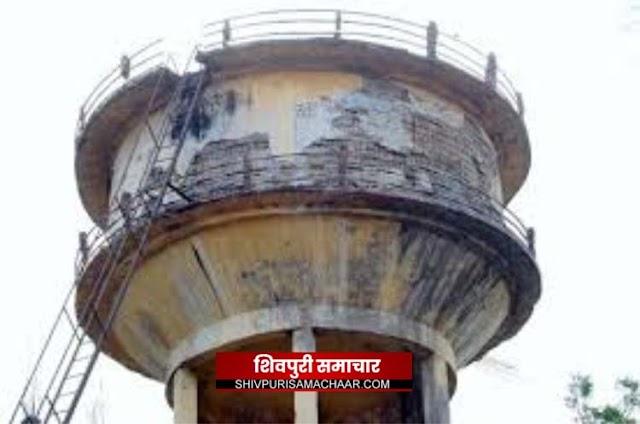 यह पानी की टंकी प्यासी: बजट के फेर में थमे बडे टेंकरो के चक्के, 6 वार्डो में जल से संघर्ष | Shivpuri News