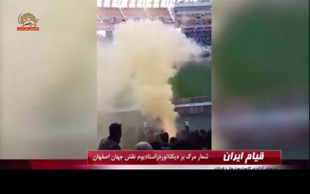 شعار مرگ بر دیکتاتوردراستادیوم نقش جهان اصفهان: