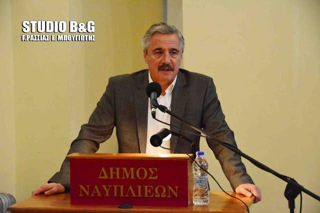 Χαιρετισμός Γιάννη Μανιάτη στη δημόσια διαβούλευση για το Σ.Χ.Ο.Ο.Α.Π. Ασίνης