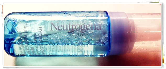 Hydro Boost Hydrating Cleansing Gel & Oil-Free Makeup Remover by Neutrogena #20