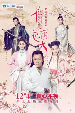 Phim Hoa Tạ Hoa Phi Hoa Man Thiên-As Flowers Fade and Fly Across The Sky