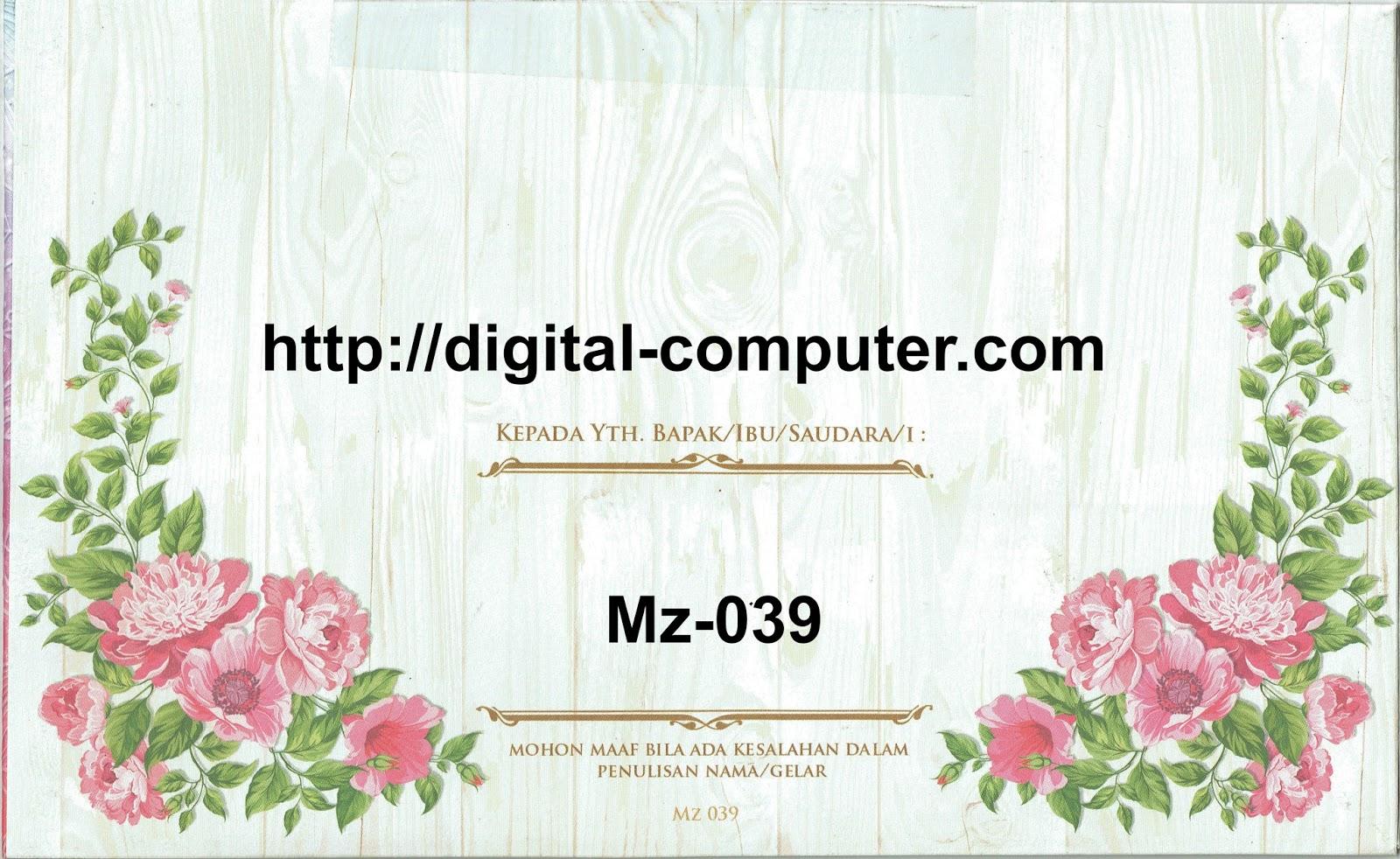 Undangan Softcover Mz-039