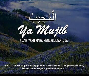 Berdoa Dengan Asmaul Husnaa | Al Mujib