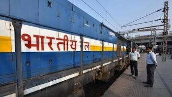 RRB ALP Result 2018: जल्द खत्म होगा रेलवे एएलपी परीक्षा परिणाम का इंतजार