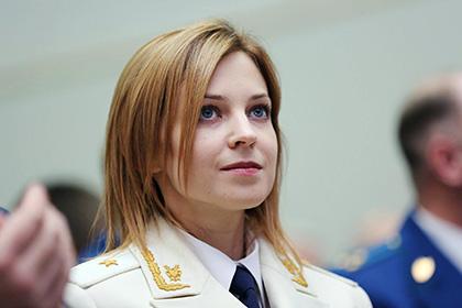 Власти Крыма навсегда запретили «КаZантип»