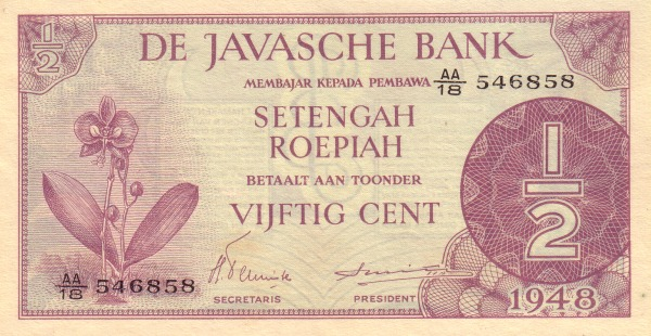setengah rupiah versi DJB 1946 depan