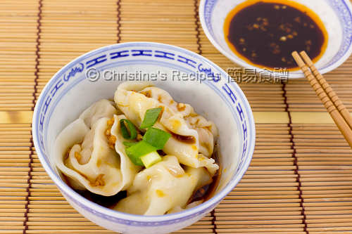 Dumplings in Chilli Oil02