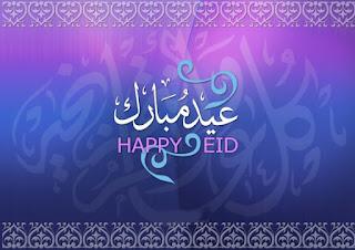Happy Eid Al-Adha 2017