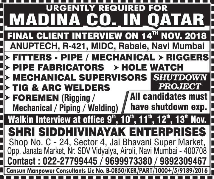 Job In Madina