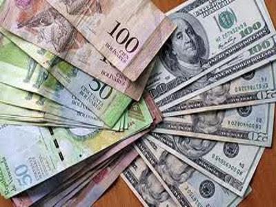 Conoce los tipos de cambio  DIPRO, DICOM que se implementará en Venezuela