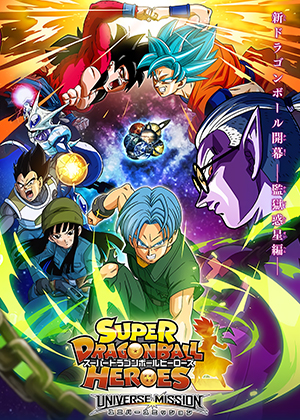 Dragon Ball Heroes [03/??] [HDL] 70MB [Sub Español] [MEGA]