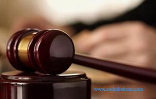 Jenis-Jenis Putusan Hakim Dalam Perkara Pidana