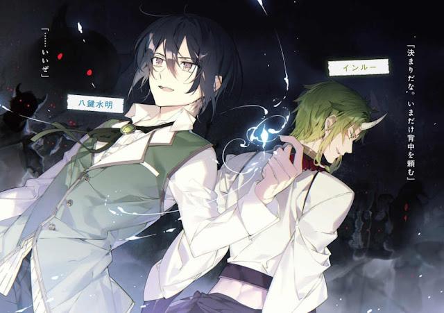 Recomendación de Light Novel Isekai Mahou Wa Okureteru