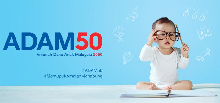 Cara Dapatkan Dana Amanah RM200 Percuma Menerusi ADAM50