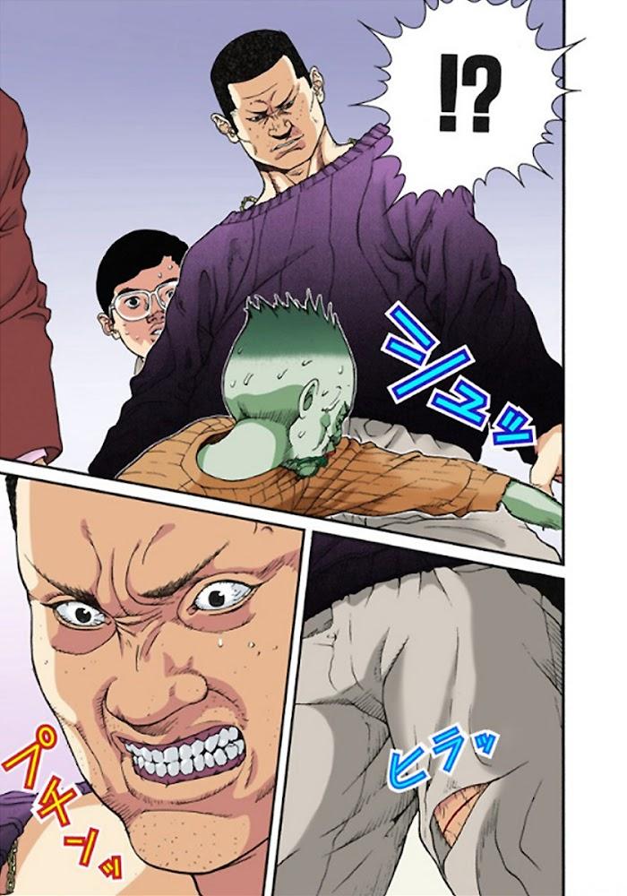 Gantz Chap 07: Không hài hòa trang 14