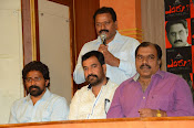 Yevaru movie press meet photos-thumbnail-17