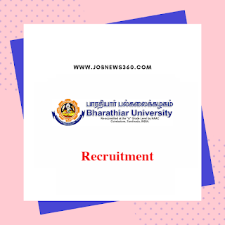 Bharathiar University Recruitment 2019 for JRF post