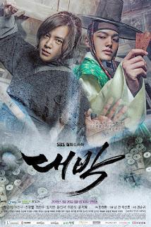 SINOPSIS Jackpot / The Royal Gambler Lengkap Episode 1- Terakhir (Drama Korea)