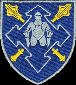 емблема Командування сил логістики ЗСУ
