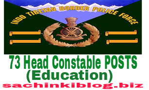 ITBP new recruitment for 73 Head Constable post Apply Now 2018 free job alert.com