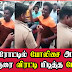 Boy was arrested who beaten the police on road