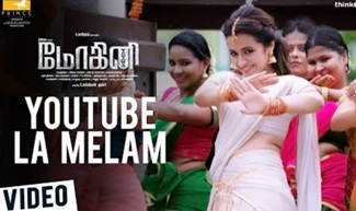 Mohini Songs | Youtube La Melam Video Song | Trisha | R. Madhesh | Vivek-Mervin