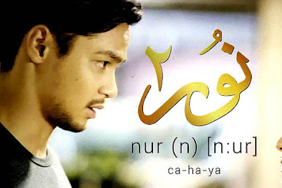 Ustaz adam dalam drama Nur 2