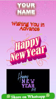 Happy New Year wishing Script [Download New Year Wising Script]