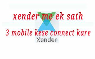 Xender me 3 mobile ek sath connect kese kare 1