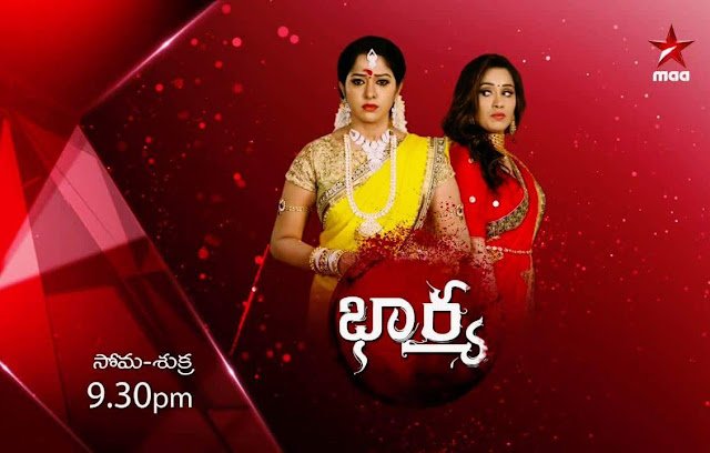 'Bharya' Telugu Serial on Star Maa Tv Plot Wiki,Cast,Song,Timing
