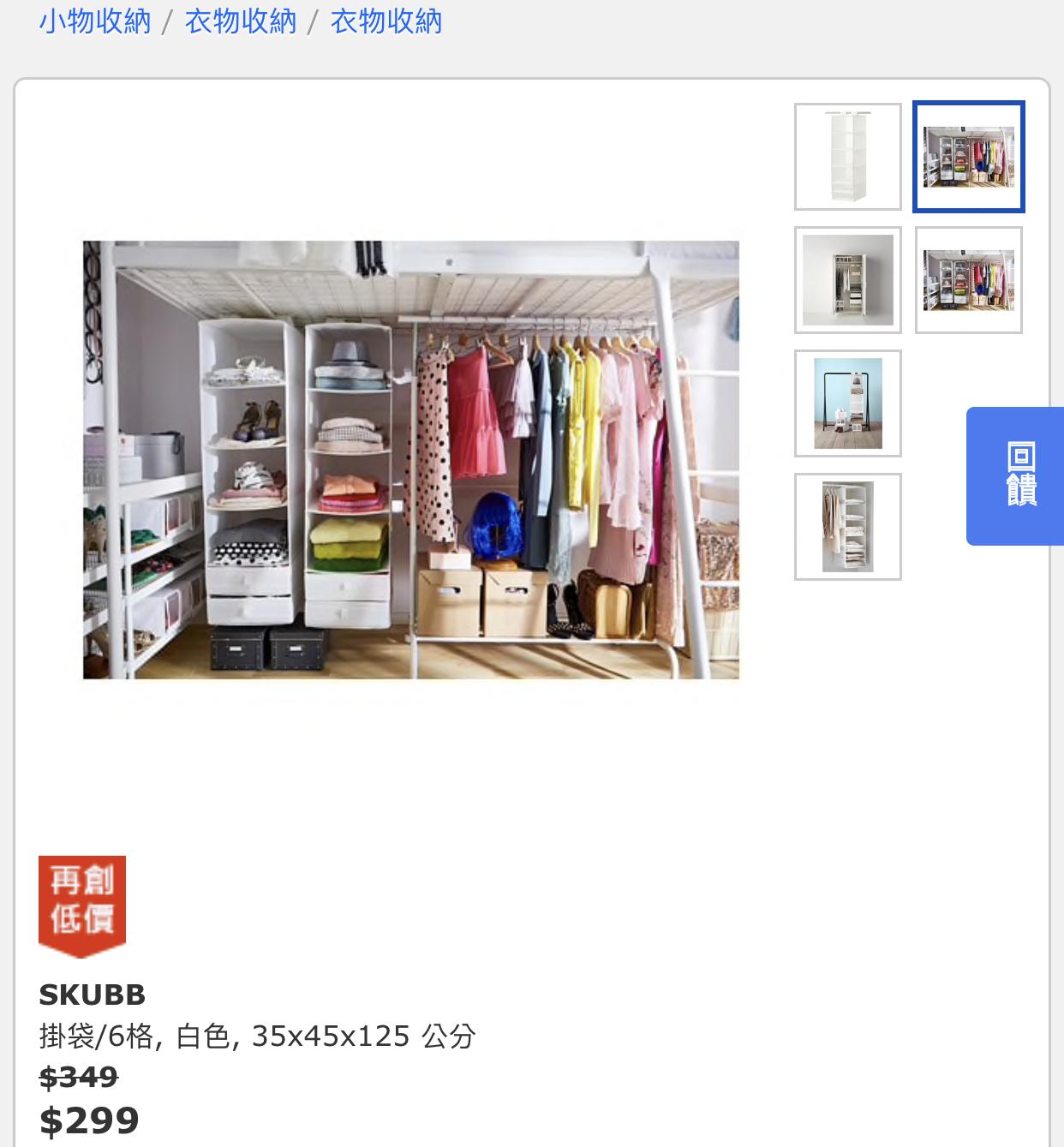 [心得] IKEA好物:收納盒,蝦皮特惠商品,蝦皮特惠商品,衣物鞋子收納盒兼具實用性及設計風格,溼度計 feat.IKEA地雷床墊與櫃子