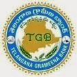 Telangana Grameena Bank Recruitment