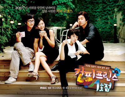 Drama korea Coffee Prince dalam versi Malaysia?