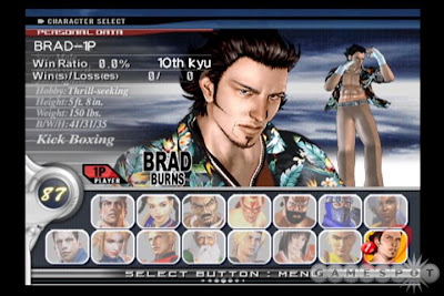 Virtua Fighter 4: Evolution (PS2) 2003