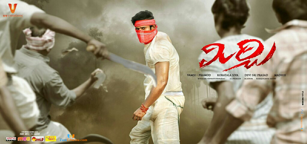 Prabhas Mirchi Telugu Movie 2013 Wallpapers Hd: Mirchi Movie New Wallposter And New Stills Hd