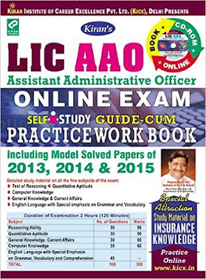 Download Free LIC AAO exams Book PDF
