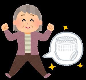 リハビリパンツを履く人のイラスト(おばあさん)