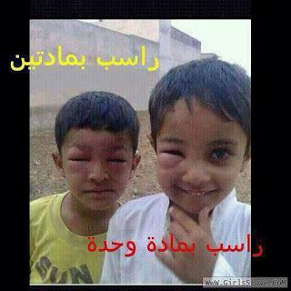 صور ضحك