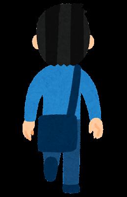 乗り降りのポーズの人のイラスト(男性・後ろ向き)