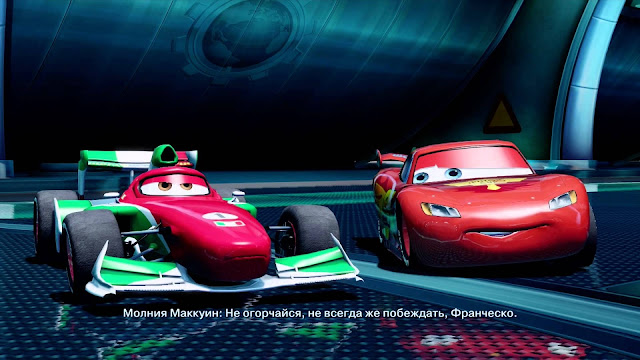 Cars 2: The videogame - Xbox 360 - Multi5 - Captura 1