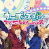 Uta no☆Prince-sama♪ Maji Love Legend Star [BATCH]