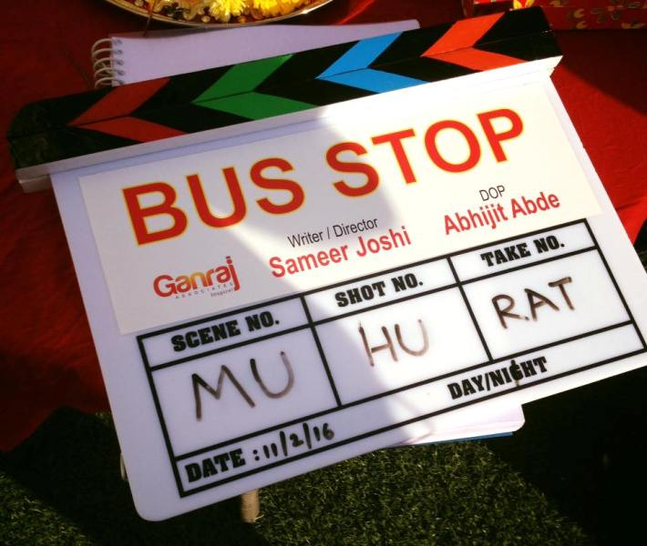 Muhurat of Marathi film 'Bus Stop'