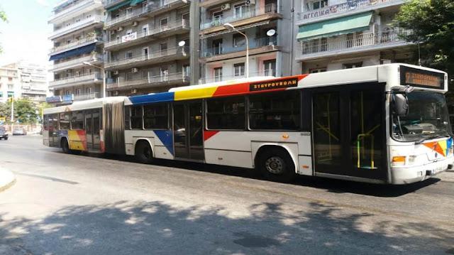 Λεωφορείο του ΟΑΣΘ παρέσυρε και τραυμάτισε πεζό στο κέντρο της Θεσσαλονίκης