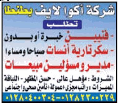 gov-jobs-16-07-21-01-31-24