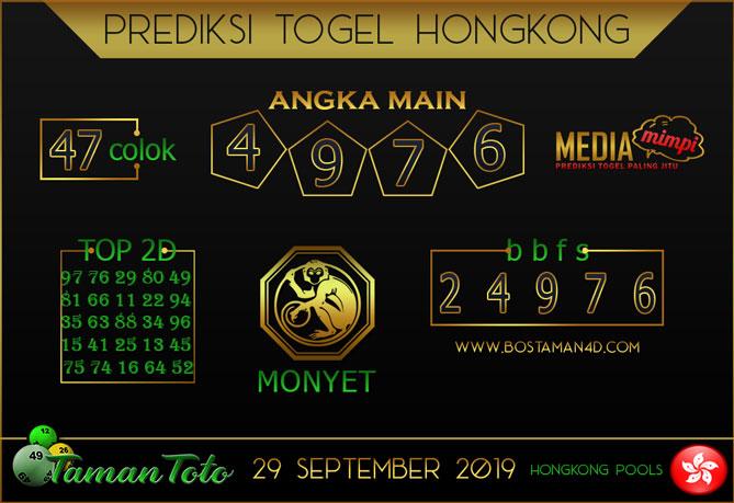 Prediksi Togel HONGKONG TAMAN TOTO 29 SEPTEMBER 2019