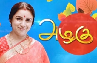 Azhagu 08-01-2018 Tamil New Serial