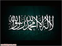 Terjemahan Kitab Tsalatsatul Ushul : Tiga Pondasi dalam Islam