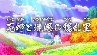 Gegege no Kitarou (2018) Episódio 66