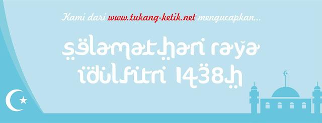 template banner hari raya idul fitri coreldraw