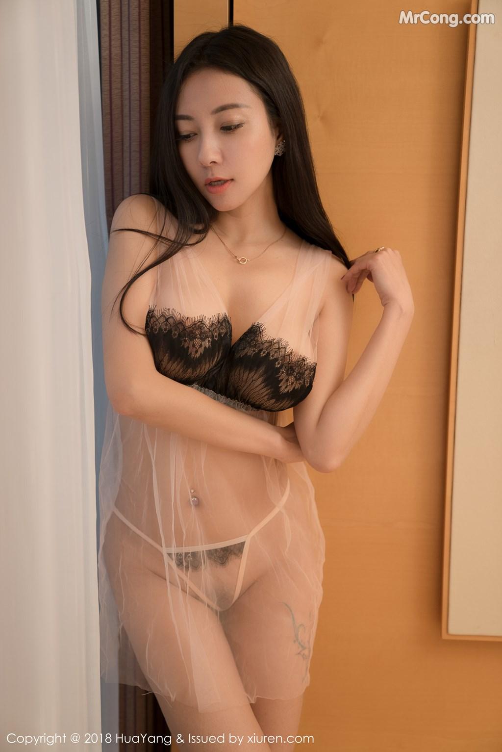Image HuaYang-2018-01-26-Vol.028-Victoria-Guo-Er-MrCong.com-007 in post HuaYang 2018-01-26 Vol.028: Người mẫu Victoria (果儿) (41 ảnh)